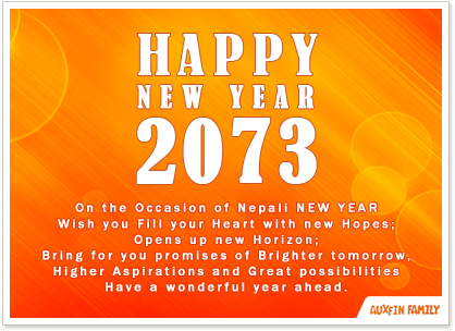 Happy New Year 2073!