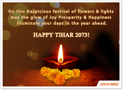 Tihar wish 2073!